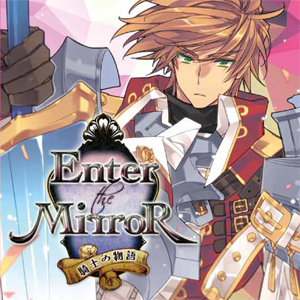 Enter the Mirror 騎士の物語
