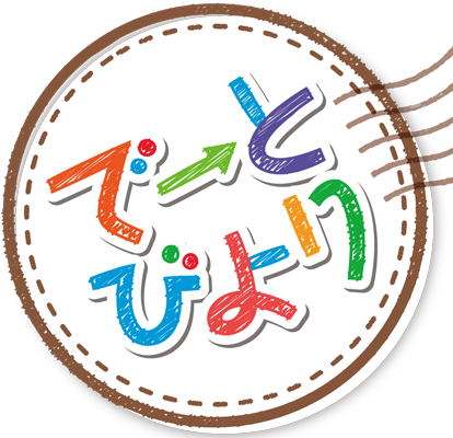 logo_datebiyori